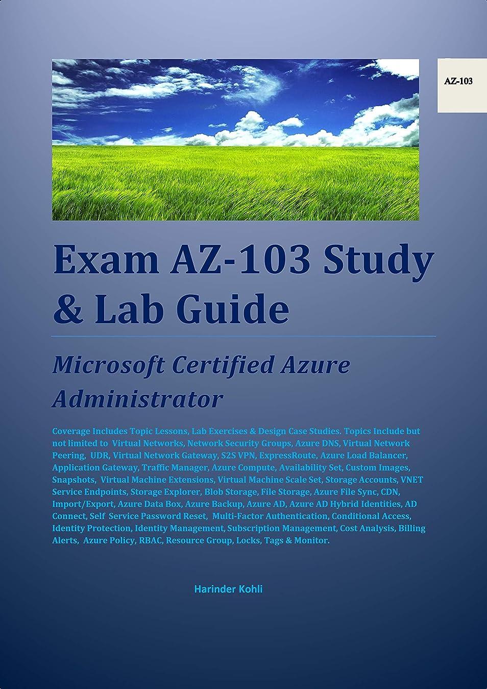 せっかち待つボンドExam AZ-103 Study & Lab Guide: Microsoft Certified Azure Administrator (English Edition)