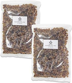 オーストラリア産 サンマスカットレーズン(有機栽培原料使用) 2kg (1kg×2袋) ノンオイル