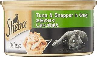 SHEBA Can Cat Food Wet Food Tuna & Snapper in Gravy 85g (Carton of 24)