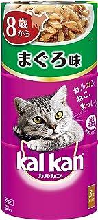 カルカン キャットフード ハンディ缶 8歳から まぐろ味 (160g×3缶)×3個 (まとめ買い)