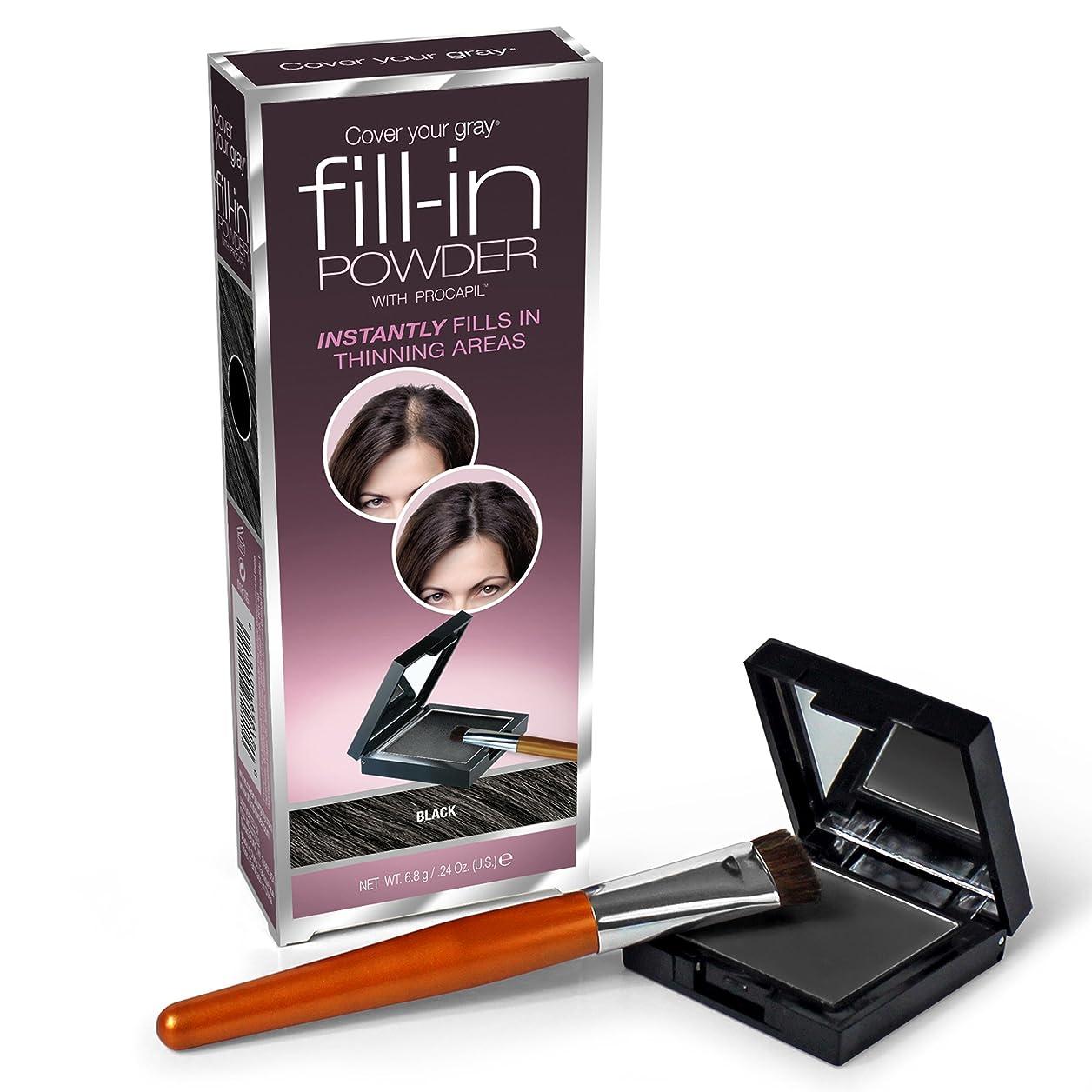 予想外パイントホステルFill In Powder for Thinning Hair Black (並行輸入品)