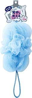 マーナ(MARNA) ボディースポンジ 「背中も洗えるシャボンボール」 ブルー B872B