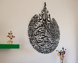 Metal Black Large Ayatul Kursi, Islamic Wall Art, Islamic Wall Decor, Gift for Muslims, Islamıc Wall Decor (35,4x27,5inches (70x90cm), Black)