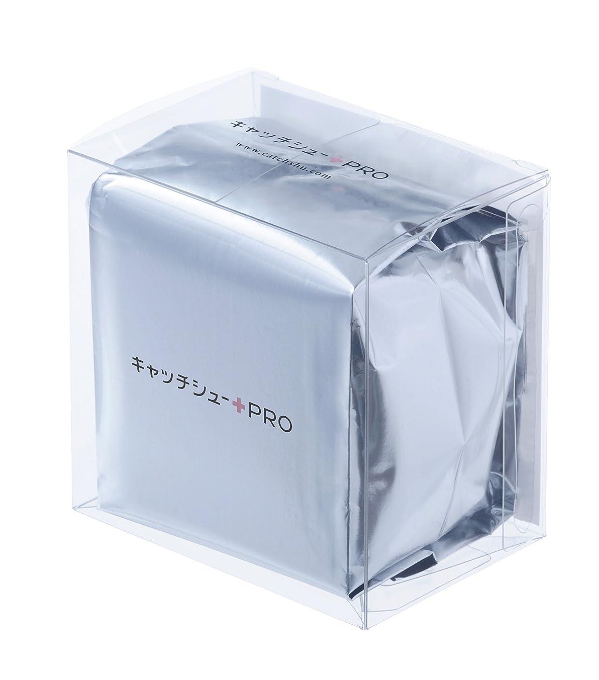 マティスご予約料理キャッチシューPRO 強力脱臭剤 キャッチシューPRO 詰替え用 ホワイト 無香料 天然素材 150g