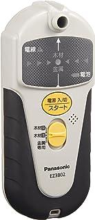 パナソニック 壁うらセンサー 乾電池式 内装材専用 EZ3802