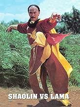 Shaolin vs Lama