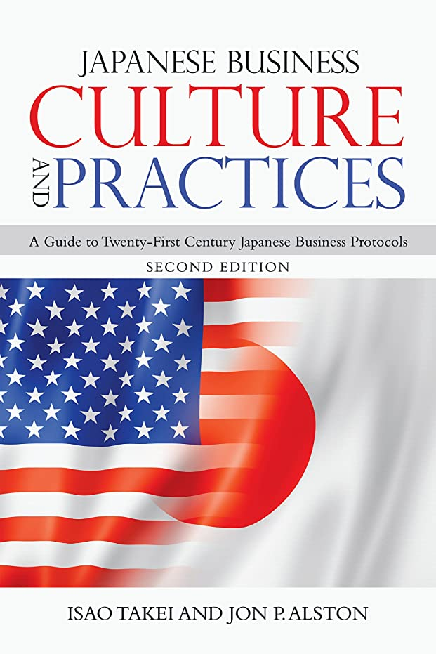 常習者野生抵抗Japanese Business Culture and Practices: A Guide to Twenty-First Century Japanese Business Protocols (English Edition)