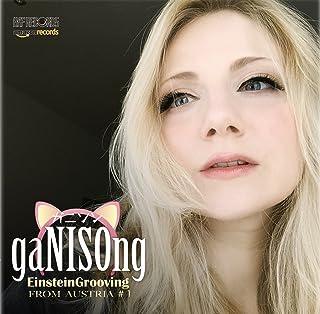 海外シンガーによるアニソンカバー「ガニソン! 」EinsteinGrooving from オーストリア #1