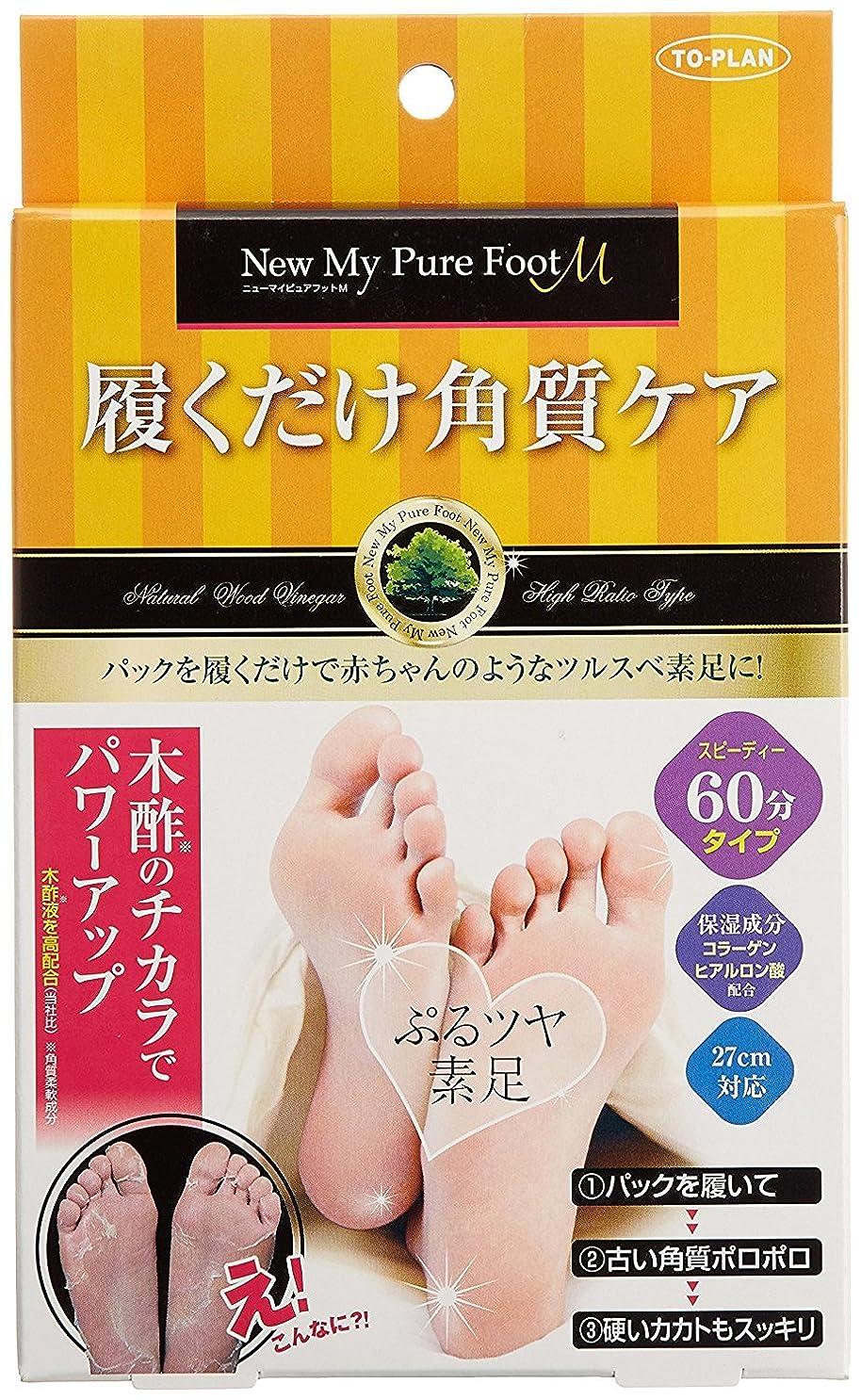コンサートエイズ幹履くだけ角質ケア New My Pure Foot M ニューマイピュアフット エム