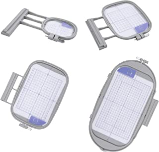 HimaPro 4pc Embroidery Hoops for Brother Innov-ís 2500D 1500D 2800D 4000D 4500D 4750D 6000D 6700D,XV8500D NQ1400E NQ1600E Dream Machine Innov-ís XV8550D Replace Brother Hoops SA437 SA438 SA439 SA441