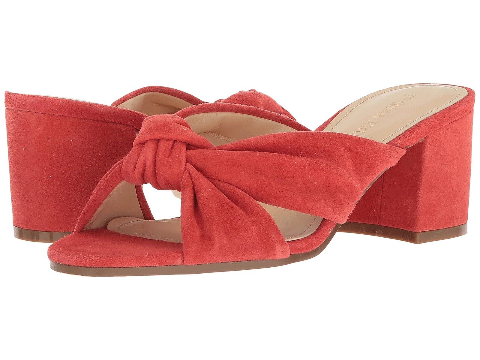 Ivanka Trump EarinCheap and distinctive eye-catching shoes