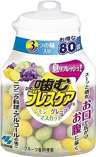 噛むブレスケアボトル アソート3つの味入 80粒入