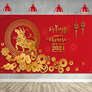 Chinese New Year Decoration Supplies, Large Fabric Happy New Year Backdrop 2021 Year of The Ox Photo Booth Red Flowers Luc...