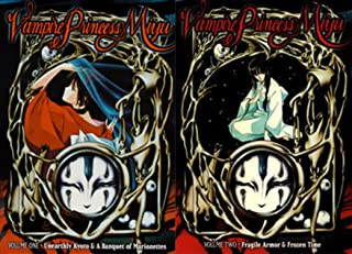 Vampire Princess Miyu OVA - Complete Collection