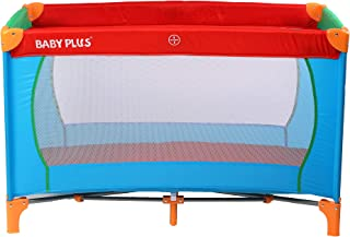 baby plus BP8059 Baby Play Pen, 0-36 Months - Multicolor