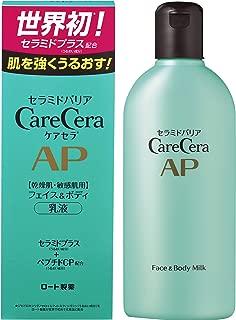 ケアセラ(CareCera) ロート製薬 ケアセラ APフェイス&ボディ乳液 セラミドプラス×7種の天然型セラミド配合 無香料 肌荒れを繰り返す乾燥肌用 200mL 単品 200ml