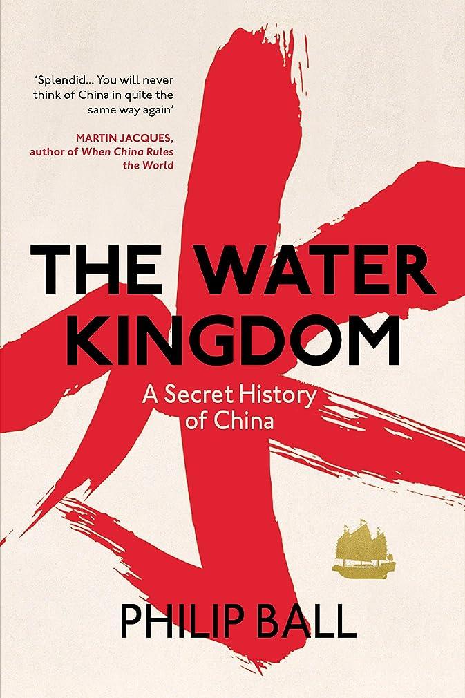 技術的なキャンセル教授The Water Kingdom (Everyman's Library CLASSICS) (English Edition)
