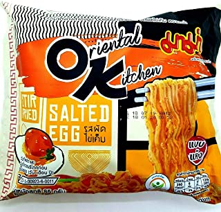 Oriental Kitchen Stir Fried Salted Egg (Dried) Flavour Quick Cook Thai-MAMA Big Pack Instant Noodles Rice Soup (Pack of 3)