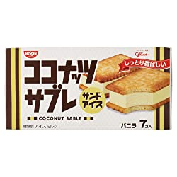 [冷凍] 江崎グリコ ココナッツサブレサンドアイス