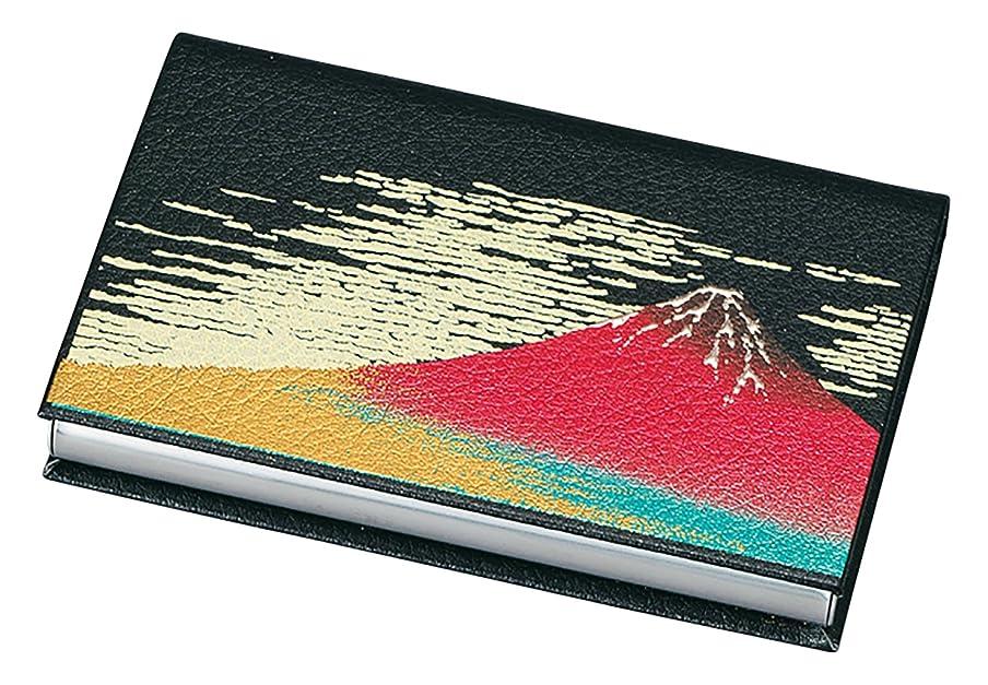 発生する次インディカ山中塗 新赤富士 雅 カードケース M16403-9