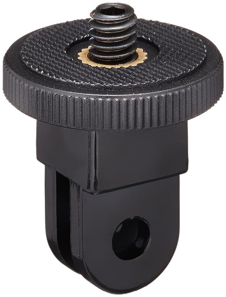 ワンダー地上で誠意GoPro  Conversion adapter   変換アダプター GoPro(ゴープロ) 用(GP規格)→カメラネジ(1/4) (SSタイプ GP-CN-SS)