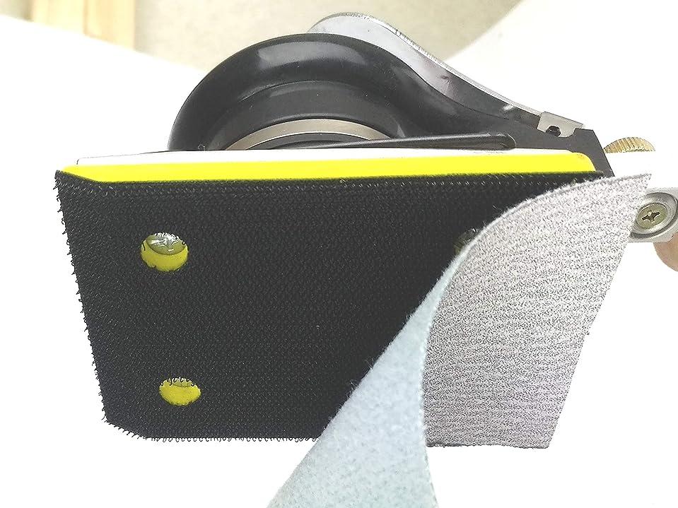 パッケージ手順推定するVehicle Labo サンドペーパー #180 75mm×15M巻き