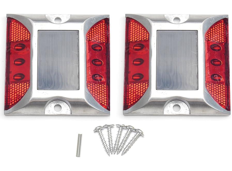 適用済みコードレスポータブルkasamy ソーラー 充電式 LED 道路 鋲 夜間常時点灯 路肩 標 誘導 灯 2個 セット 取付ビス付 (赤色点灯)