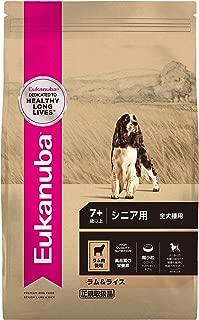 ユーカヌバ ラム&ライス シニア用 全犬種用 7歳以上 7.5kg