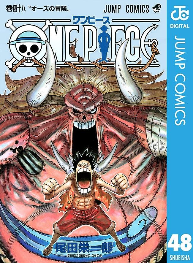 深める輪郭もっと少なくONE PIECE モノクロ版 48 (ジャンプコミックスDIGITAL)