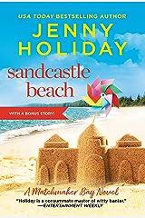 Sandcastle Beach: Includes a Bonus Novella (Matchmaker Bay Book 3) Kindle Edition