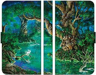 ブレインズ かんたんスマホ 705KC 手帳型 ケース カバー ルドンの森 ウエダマサノブ 大樹 屋久島 屋久杉 森 縄文じいさん 絵画 デザイナー どうぶつ 動物