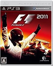 F1: 2011 (japan import)