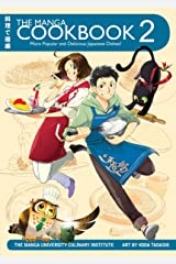 The Manga Cookbook Vol. 2: More Popular and Delicious Japanese Dishes! Kindle Edition