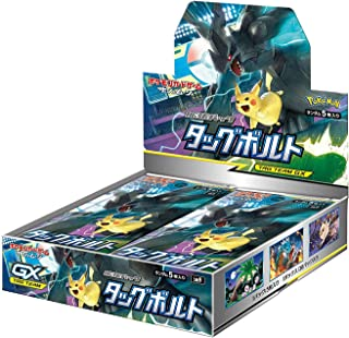 Pokemon Card Game Sun & Moon Expansion Pack Tag Bolt Box