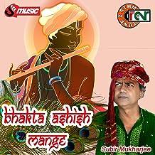 Tu Pyar Ka Sagar