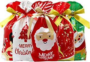 Gingerbread Christmas Chip Bag Instant Chip Bag Templett Funny Christmas Treat Bag Holiday Snack Bag Template Christmas Party Favors