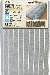 メリーナイト 寝具カバーセット ストライプ/グレイ シングルロング カバーリング3点セット布団・ベッド兼用 先染め ストライプ LS3-749-05