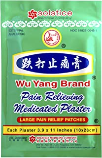 WU YANG BRAND - Pain Relieving Medicated Plaster (Box, 10 Plasters)