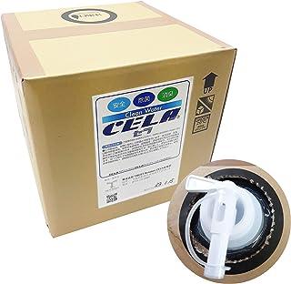 次亜塩素酸水 セラ水 【CELA 20L コック付き 】 弱酸性 pH6.5 低濃度 50ppm 希釈なしでそのまま使える 除菌 消臭 国産