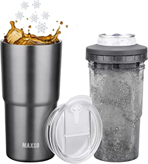 Maxso 4-in-1 Stainless Steel Insulated Can Cooler, Works With All 12 Oz Cans,Bottles And As A 24 Oz Tumbler, Creates Smoot...