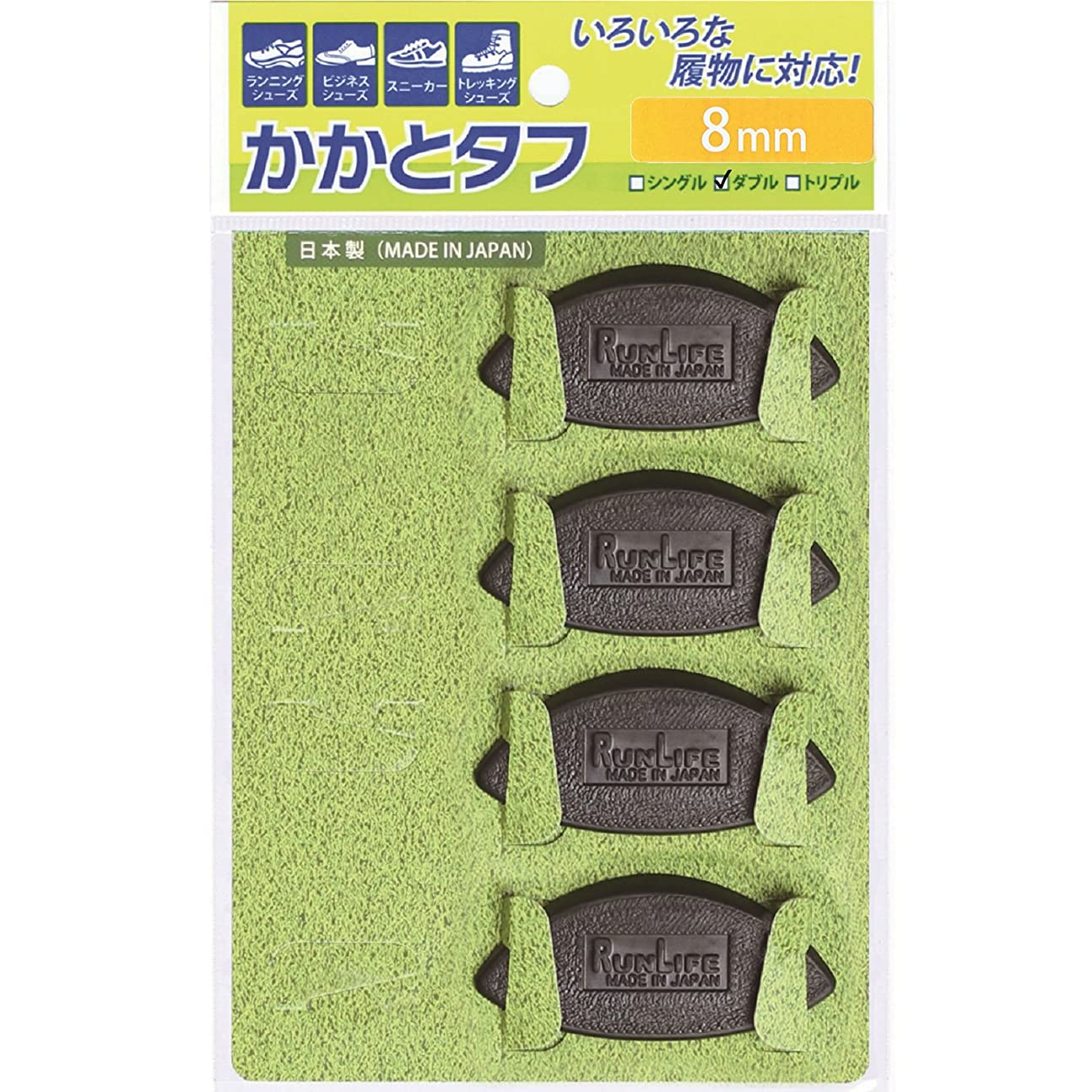 レキシコンくさび一流RunLife(ランライフ) 靴修理 シューズ補修材『 かかとタフ 』 8mm ダブル SKT-8M×4