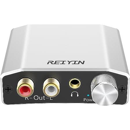 REIYIN DA-01 高性能192kHz 24bit DAC デジタル(光&同軸)→アナログ(RCA) Toslink/Coaxial から RCA/AUX オーディオの変換器・DAコンバーター・ヘッドアンプ・3.5mmジャック 音量ボリューム調整付き 光ケーブル付き シルバー 日本語取り扱い説明書付属