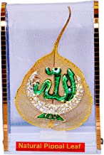 Purpledip Allah Impression On Gold Plated Leaf for Car Dashboard; Religious Good Luck Gift (10434)