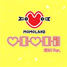 momoland wonderful love mp3