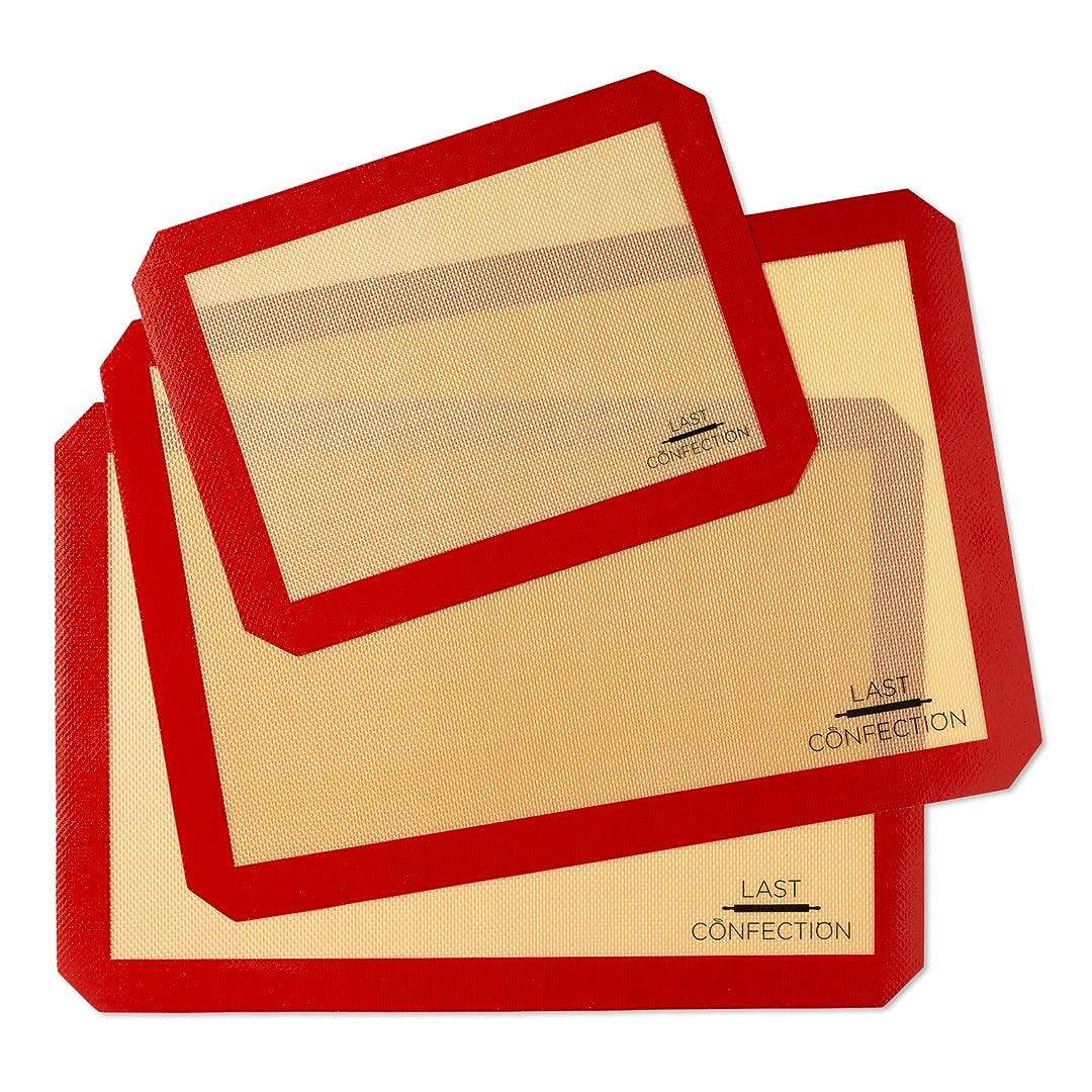 チャットループ上Last Confection シリコンベーキングマット – 3枚セット ノンスティック プロ仕様 食品安全トレーパンライナー – 2 ハーフシート (11-5/8インチ x 16-1/2インチ) 1 クォーターシート (8-1/2インチ x 11-1/2インチ)