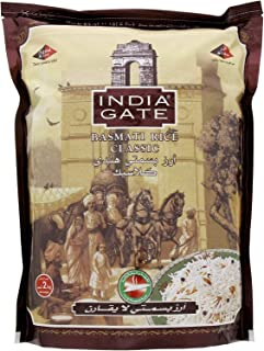 INDIA GATE Classic Basmati Rice - 2 kg