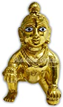 VRINDAVANBAZAAR.COM Asthadatu Laddu Gopal murti with Embossed Features/Size 5; Height 5.25 inch