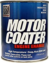 KBS Coatings 60304 Ford Corporate Blue Motor Coater Engine Paint - 1 Pint