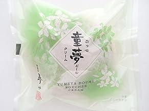 夢や ブッセ 童夢ミルククリーム 単品 DM-M-1