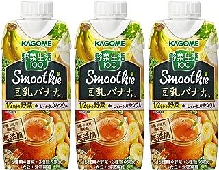 カゴメ 野菜生活100 Smoothie 豆乳バナナMix 330ml×3個